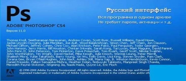 На русском языке бесплатно
